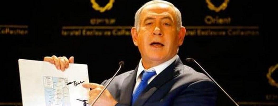 Irán debe ser sancionado si rebasa reserva de uranio enriquecido: Israel