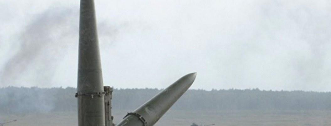 Rusia suspende Tratado sobre misiles de alcance medio y corto