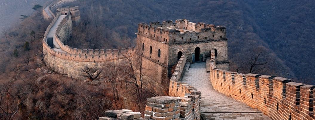 China tiene 55 sitios declarados como Patrimonio Mundial