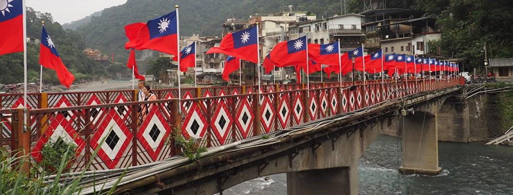 China en contra de la venta de armas estadounidenses en Taiwán