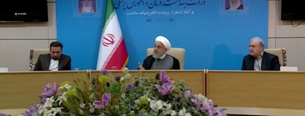 UE anuncia reunión extraordinaria sobre acuerdo nuclear con Irán
