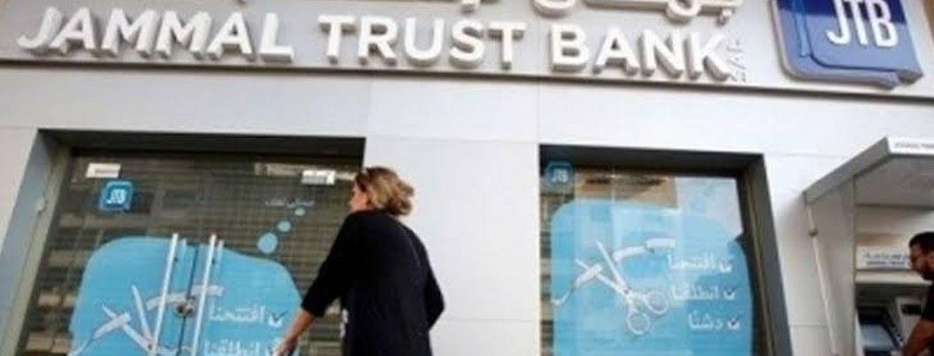 EU castiga a banco libanés acusado de asistir a Hezbolá