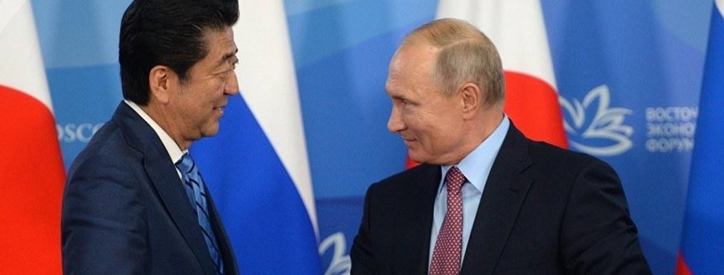 Abe se reunirá con Putin con escasas esperanzas de tratado de paz