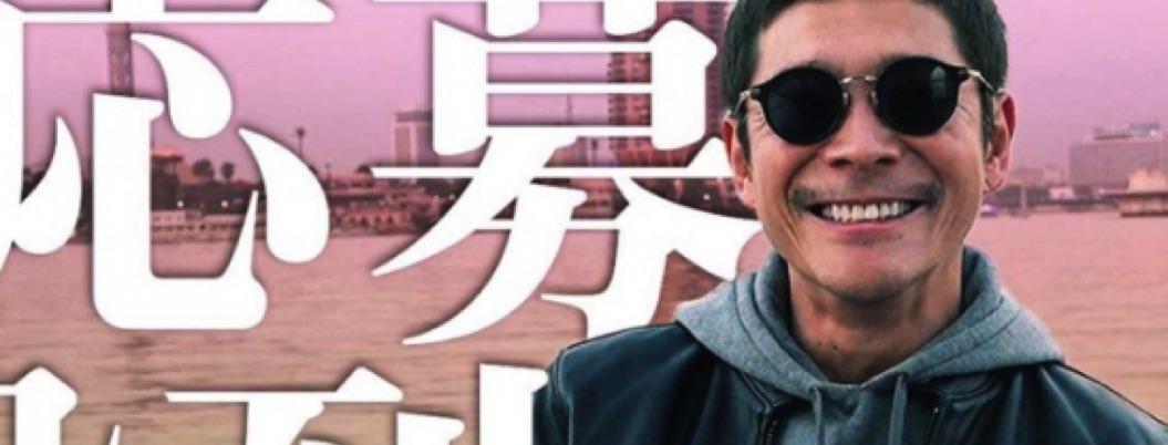 Magnate japonés regalará 9 mil dólares por Twitter