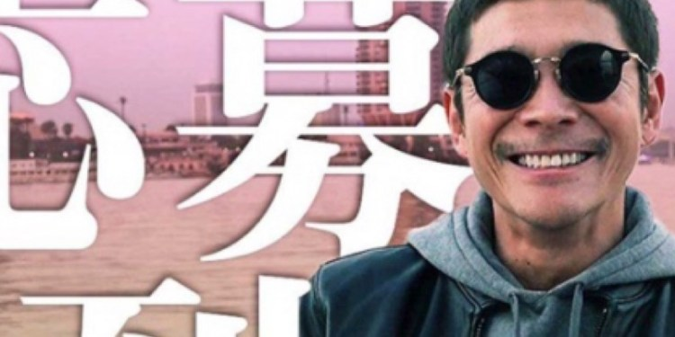 Magnate japonés regalará 9 mil dólares por Twitter 1
