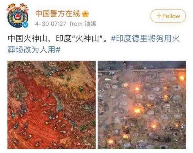 China se burla de la crisis y masiva cremación de cuerpos en India 2