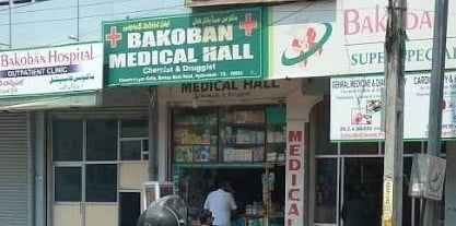 Bakoban Medical Hall, Chandrayangutta, Hyderabad bajrai online