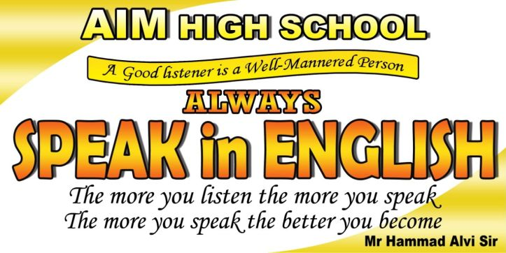 aim high school phoolbagh bajrai online solutions