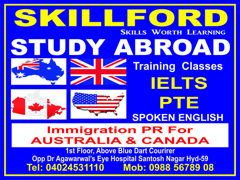 Skillford skills worth learning ielts pte immigration hyderabad