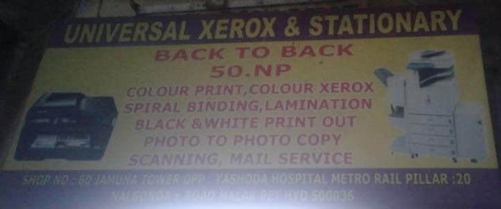 Universal Xerox & Stationary, Malakpet Hyderabad Xerox