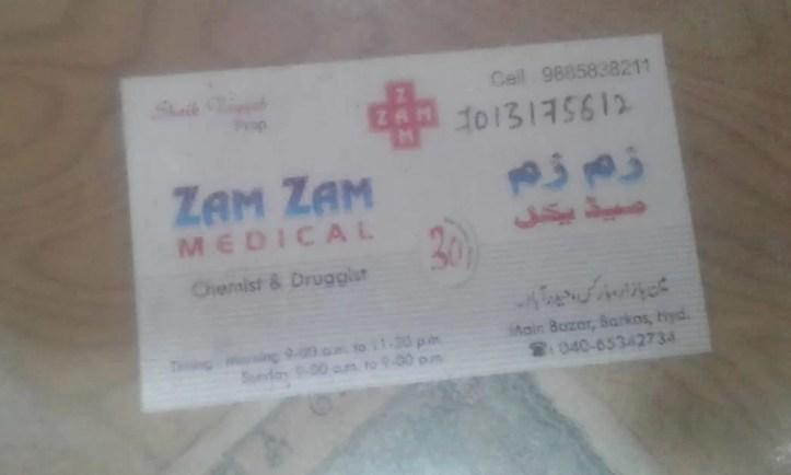 Zam Zam Medical Barkas Hyderabad