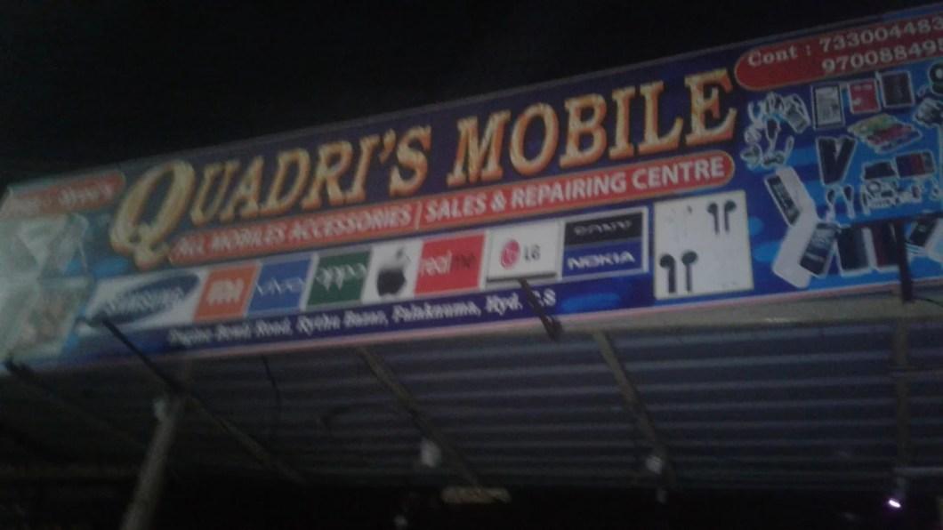 Quadri's Mobile, Falaknuma, Hyderabad Mobile shops