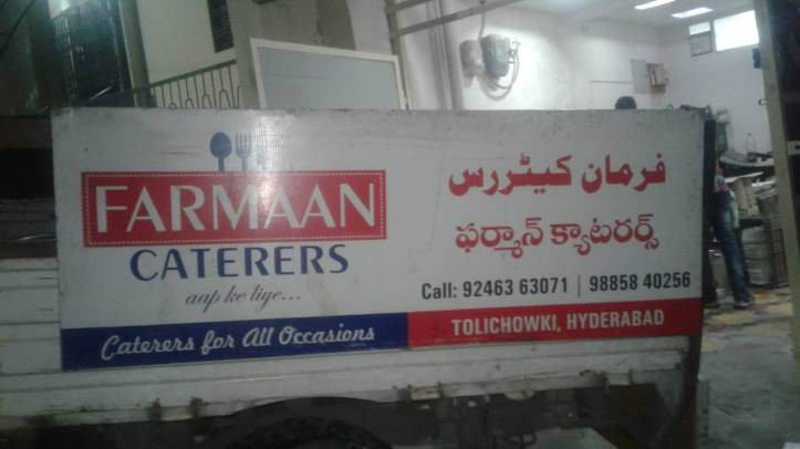 farmaan caterers tolichowki hyderabad catering services