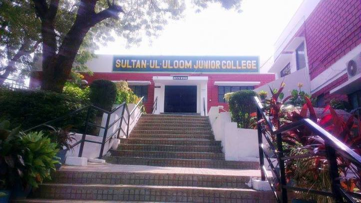 Sultan Ul Uloom Junior College Banjara Hills Hyderabad Junior Colleges bajraionline