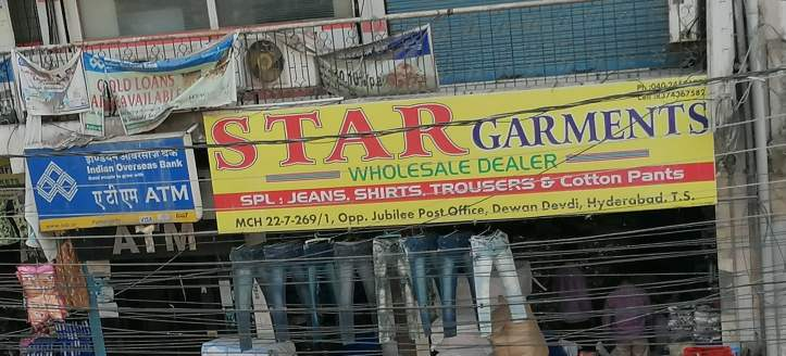 Star Garments Hyderabad