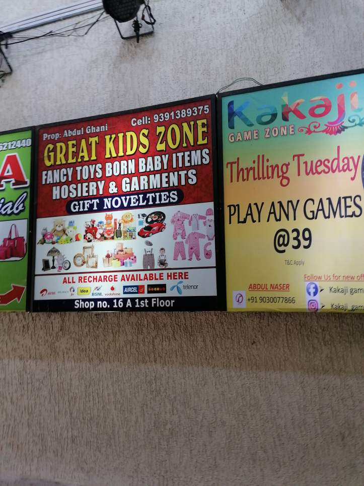 Great Kids Zone SMP Shopping Mall