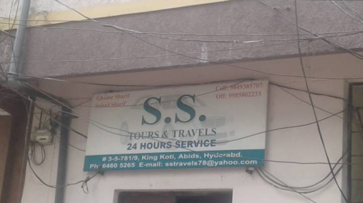 S.S. Tours and travels abids hyderabad tours and travels