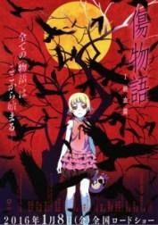 kizumonogatari-poster-211x300