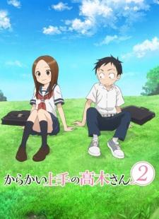 Teasing Master Takagi-san 2