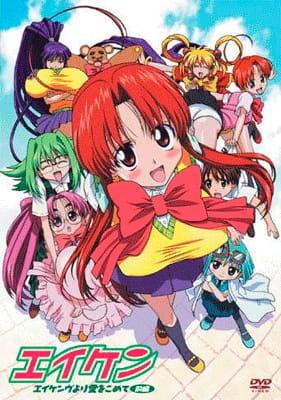 Bakanow Anime Reviews