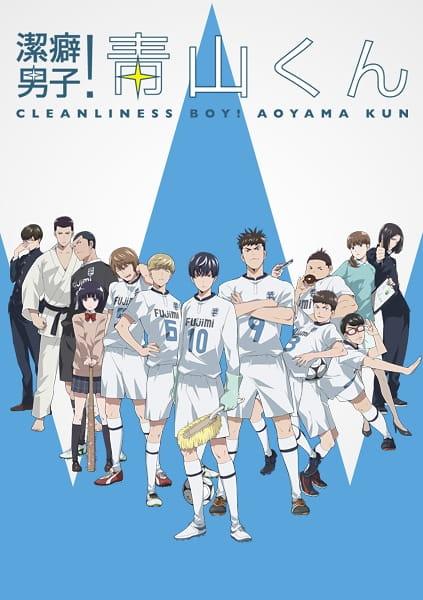 Clean Freak! Aoyaima-Kun