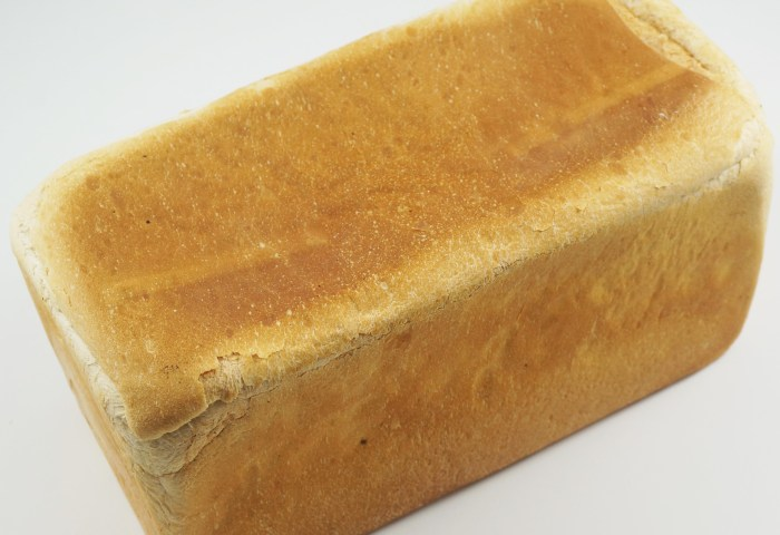 Thin White Bread Loafsandwich Sliced Bakers Harvest The Online