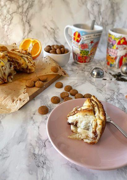 Thumbnail for Kruidnotenbrood