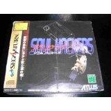 Devil Summoner Soul Hackers Sega Saturn_bakoneth