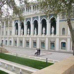 National Museum Of Azerbaijan Literature Named After Nizami Ganjavi