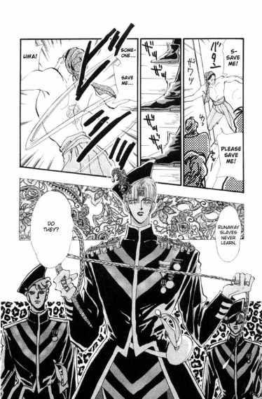 basara_manga_027