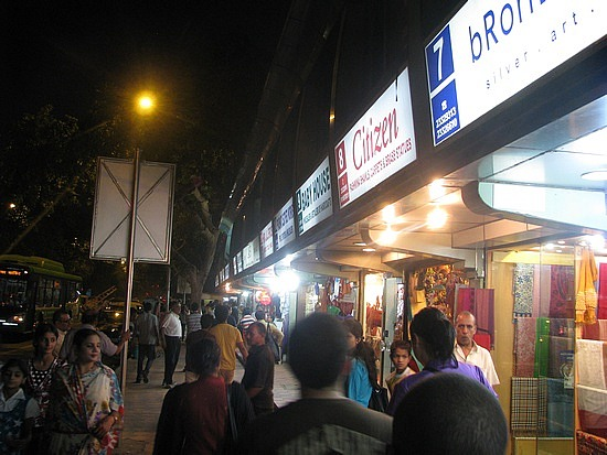 1.1306132923.1_janpath-market