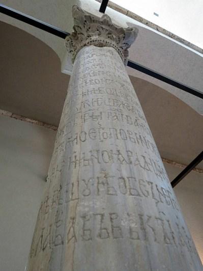 11.1410426739.the-story-of-ivan-assen-ii-s-victory-inscribed