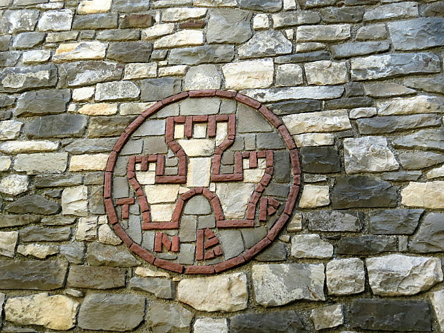11.1410426739.the-symbol-of-the-tsarevets-fortress