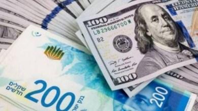 صورة أسعار صرف العملات مقابل الشيكل الإسرائيلي اليوم الخميس 22 أكتوبر 2020