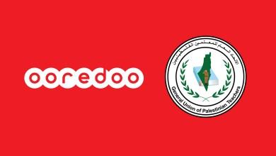 صورة Ooredoo والاتحاد العام للمعلمين يستقبلون المعلمين الجدد