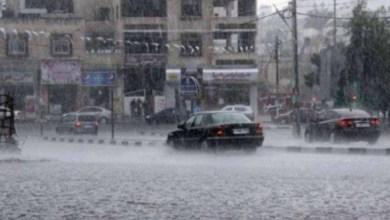 صورة حالة الطقس: أمطار متفرقة على مختلف المناطق