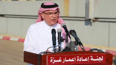 صورة العمادي: الرئيس عباس خصص قطعة أرض في محافظة رام الله لإقامة المقر الدائم للسفارة القطرية