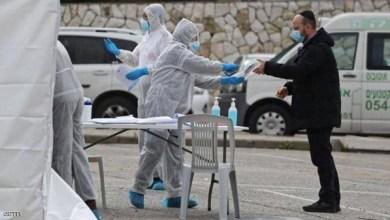 صورة إسرائيل تعلن اكتشاف طفرة جديدة من فيروس كورونا