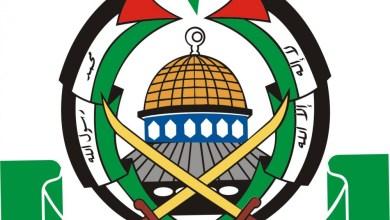 صورة حماس تنفي وجود أصول وعقارات لها في السودان