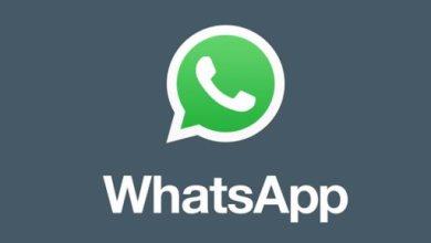 """صورة تطبيق """"واتس آب"""" يختبر ميزة جديدة متعلقة بـ""""الرسائل الصوتية"""""""