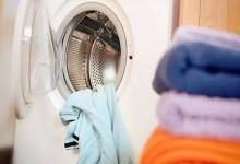 صورة هل يجب غسل الملابس الجديدة قبل لبسها؟؟