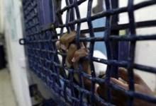 """صورة هيئة الأسرى: الاحتلال يستخدم سياسة """"العقاب الجماعي"""" بحق الأسرى"""