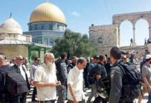 """صورة مذكرة احتجاج اردنية تطالب إسرائيل بوقف انتهاكاتها واحترام الوضع القائم في """"الأقصى"""""""