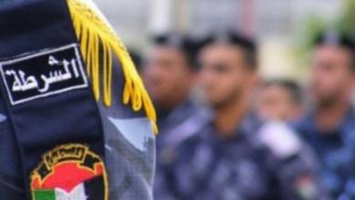 صورة الشرطة بغزة تقرر منع إقامة الحفلات في الشوارع والأماكن العامة