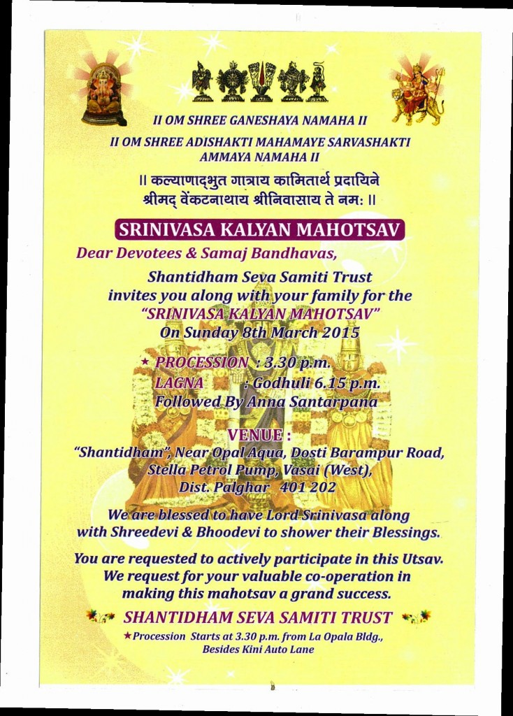 SRINIVAS KALYAN invitation