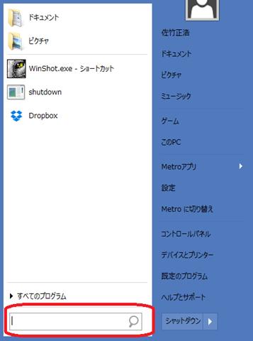 スクリーンショット 2014-12-04 23.49.52