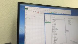 Excelでショートカットがない操作は自分でショートカットを設定しましょう。値の貼り付けも簡単に。