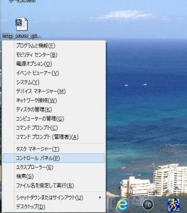スクリーンショット 2015-02-24 04.19.46