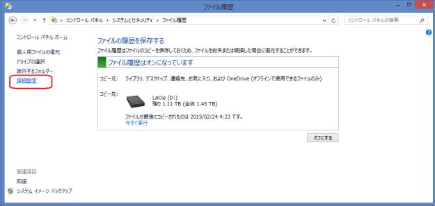 スクリーンショット 2015-02-24 04.34.01