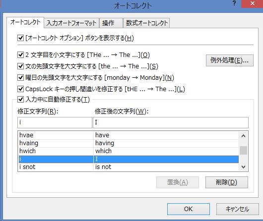 スクリーンショット 2015-02-09 16.09.48